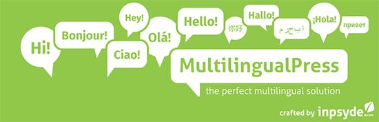 9个适用于多语言网站的最佳WordPress翻译插件